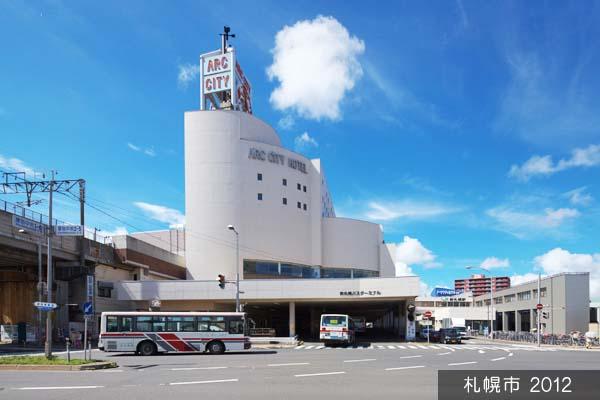札幌市/にっぽん都市散歩
