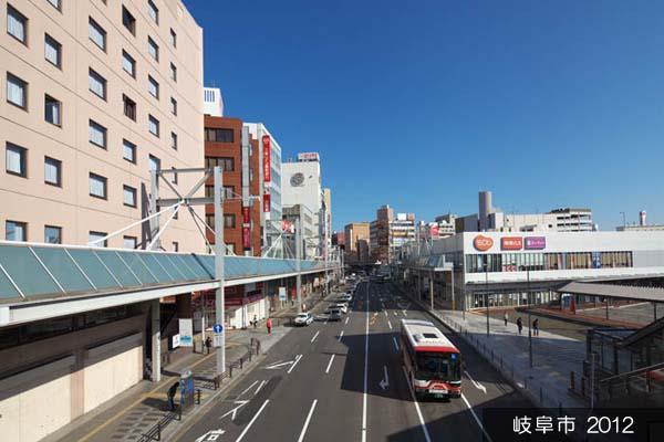 岐阜市/にっぽん都市散歩